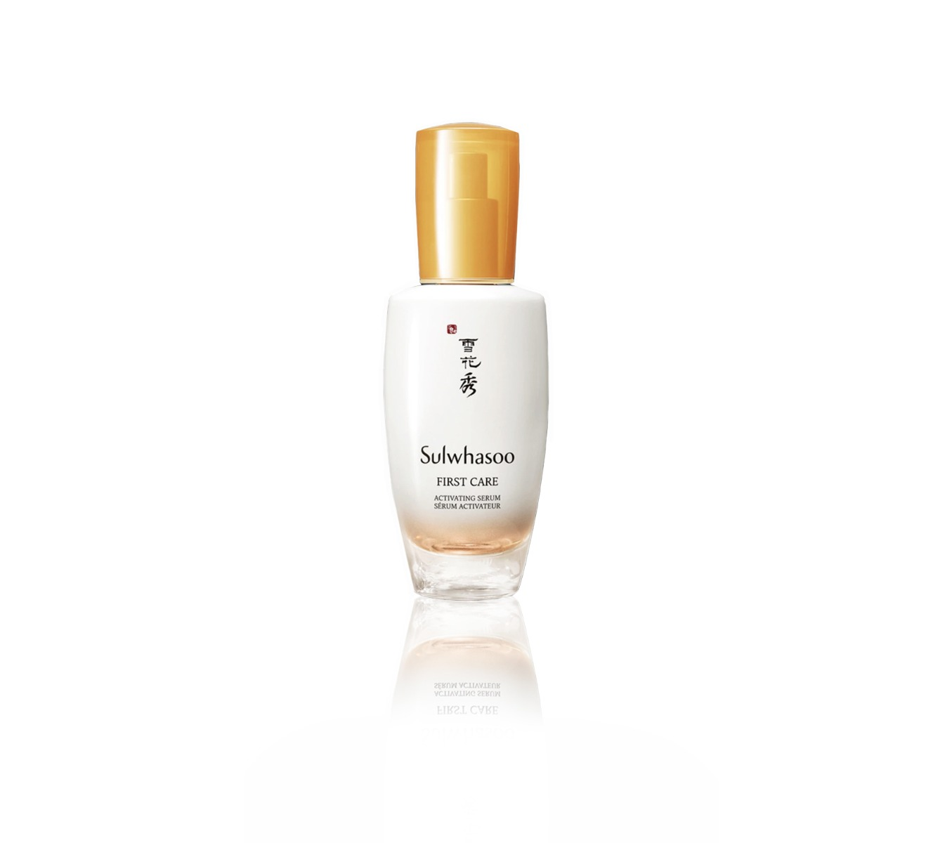 Essential Advanced First Care Activating Serum