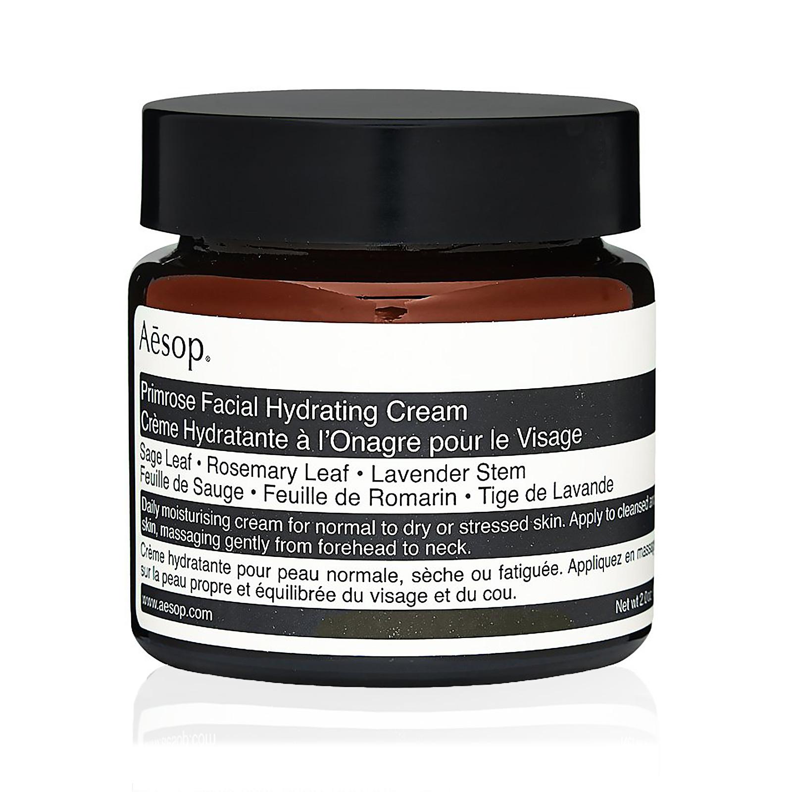 Primrose Facial Hydrating Cream